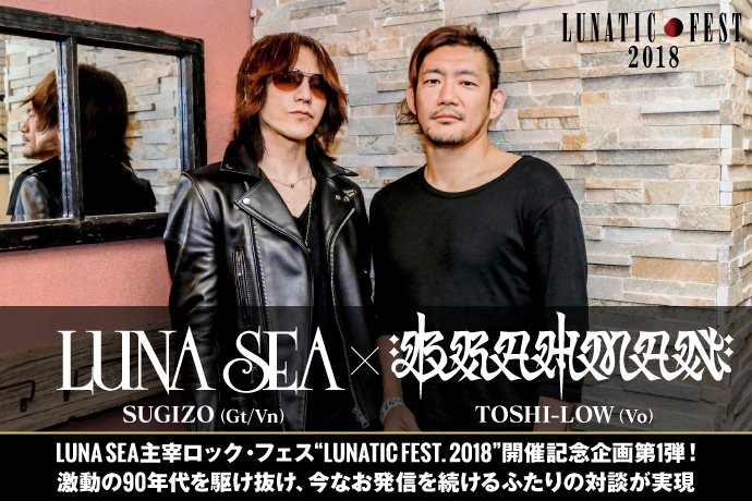 SUGIZO (LUNA SEA) × TOSHI-LOW (BRAHMAN)