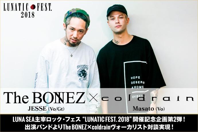JESSE (The BONEZ) × Masato (coldrain)