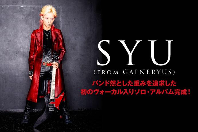SYU(from GALNERYUS)