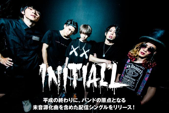 Initial'L