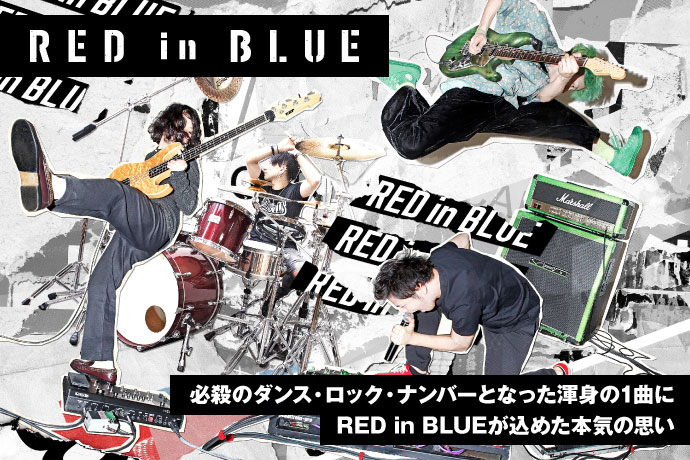RED in BLUE