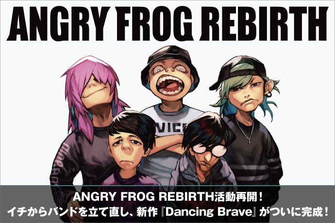 ANGRY FROG REBIRTH