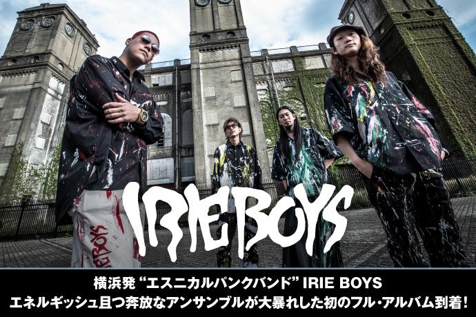 IRIE BOYS