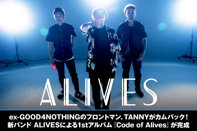 ALIVES