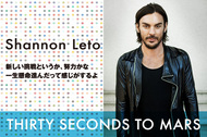 30 SECONDS TO MARS (Shannon Leto)