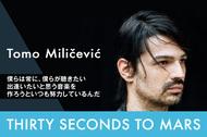 30 SECONDS TO MARS (Tomo Miličević)