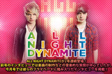 ALL NIGHT DYNAMITE