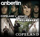 anberlin x COPELAND