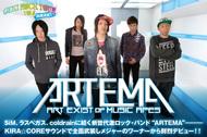 ARTEMA