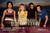 AUTOMATIC LOVELETTER