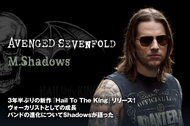 AVENGED SEVENFOLD (M.Shadows)