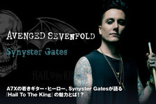 AVENGED SEVENFOLD (Synyster Gates)