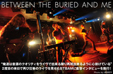 BETWEEN THE BURIED AND ME