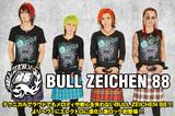 BULL ZEICHEN 88