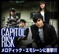 CAPITOL RISK