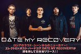 DATE MY RECOVERY