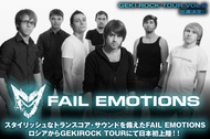 FAIL EMOTIONS