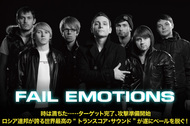 FAIL EMOTIONS