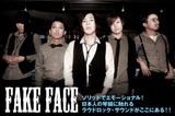 FAKE FACE