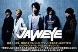 JAWEYE