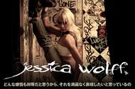 Jessica Wolff