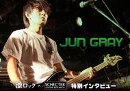 JUN GRAY