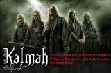 KALMAH
