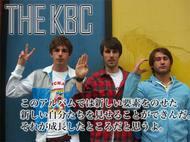 THE KBC