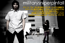 militarysniperpinfall