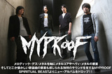 MYPROOF