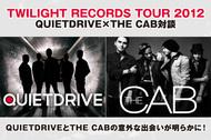 QUIETDRIVE × THE CAB