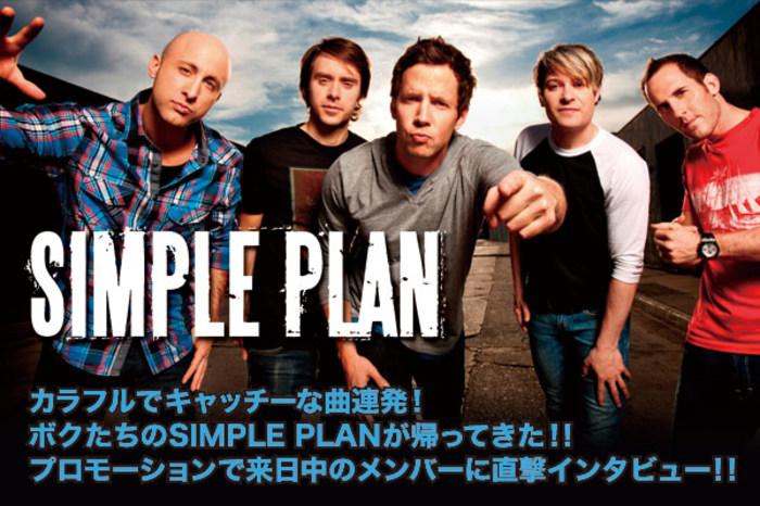 SIMPLE PLAN | 激ロック インタ...