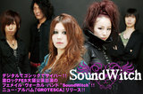 SoundWitch