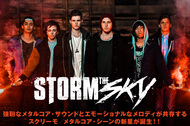 STORM THE SKY