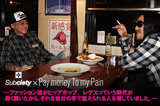 GEN from Subciety × K from Pay Money To My Pain