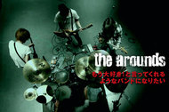 the arounds