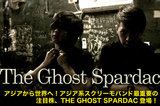 THE GHOST SPARDAC