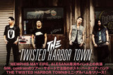 THE TWISTED HARBOR TOWN
