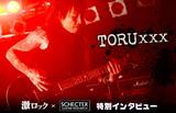 TORUxxx