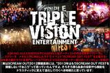 TRIPLE VISION