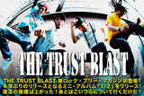 THE TRUST BLAST