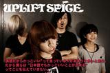 UPLIFT SPICE