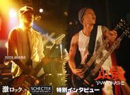 YUYA OGAWA & KAZI (山嵐)