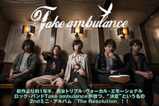 Take ambulance