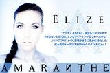 AMARANTHE (Elize)