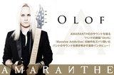 AMARANTHE (Olof)