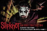 SLIPKNOT (Jim Root)