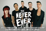 THE NEVER EVER