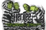 HenLee