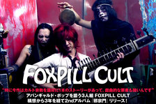 FOXPILL CULT